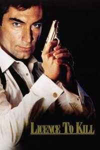 เจมส์ บอนด์ 007 ภาค 17: รหัสสังหาร (1989)