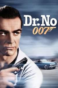 เจมส์ บอนด์ 007 ภาค 1: พยัคฆ์ร้าย 007 (1962)