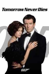 เจมส์ บอนด์ 007 ภาค 19: พยัคฆ์ร้ายไม่มีวันตาย (1997)
