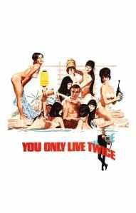 เจมส์ บอนด์ 007 ภาค 5: จอมมหากาฬ 007 (1967)