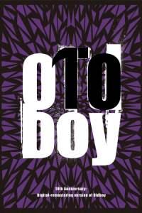 올드보이 (2003) Oldboy