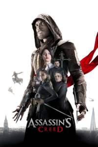 อัสแซสซินส์ ครีด (2016) Assassin's Creed