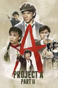 เอไกหว่า 2 (1987) Project A 2