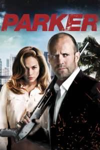 ปล้นมหากาฬ (2013) Parker