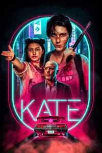 เคท (2021) KATE