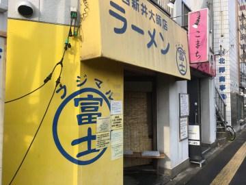 神谷以外に複数店舗あり