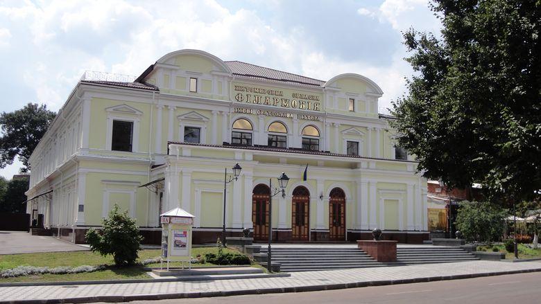 Zhytomyr philharmonic