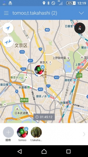 line-here-201508-10