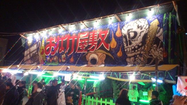 住吉神社0012