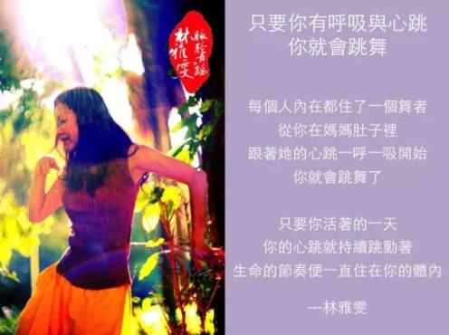 圖片 8.jpg