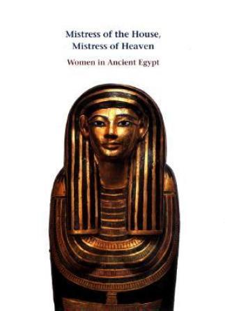 egyptianwomen 0