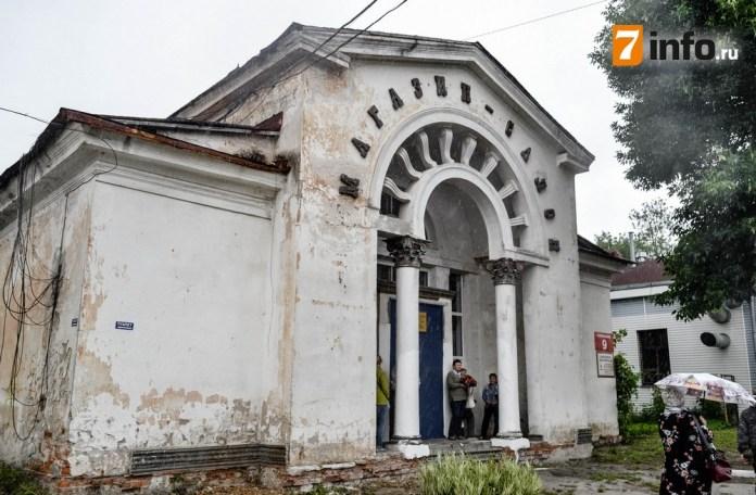 Здания Торгового городка передали музею