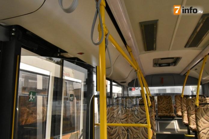 В Ярославле жестко раскритиковали новую транспортную схему