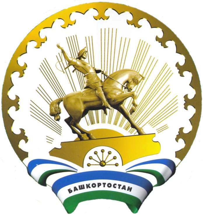Празднуется День Республики Башкортостан