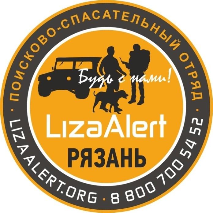 В Рязани нашли пропавших девочек-подростков