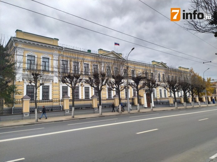 История здания Рязанского областного суда