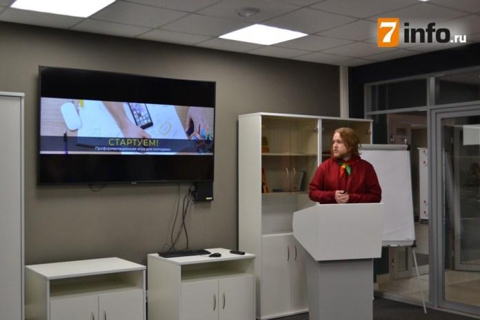 27 молодёжных проектов получили грантовую поддержку от губернатора Рязанской области