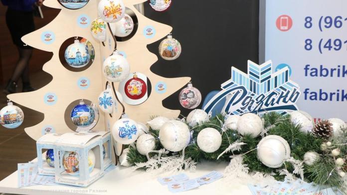 В Рязани представили сувенирную продукцию новогодней столицы