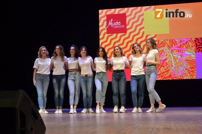 В Рязани выбрали «Мисс Студенчество — 2019»