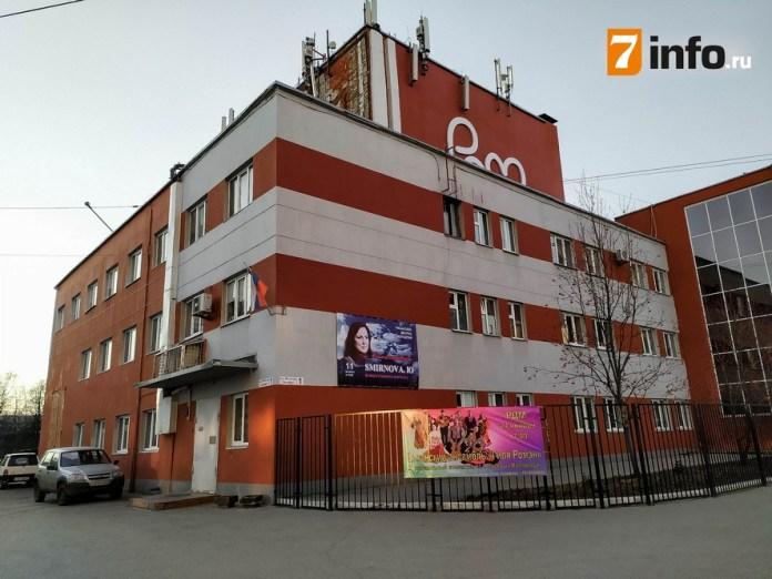 Дворцу молодёжи города Рязани – 50 лет!
