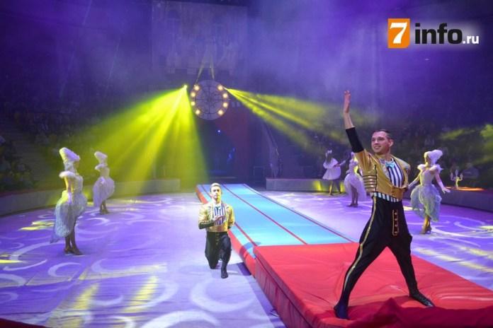 В Рязанском цирке прошла благотворительная новогодняя ёлка