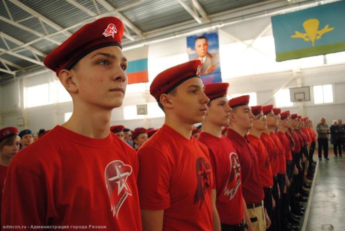 В Рязани состоялся II юнармейский форум