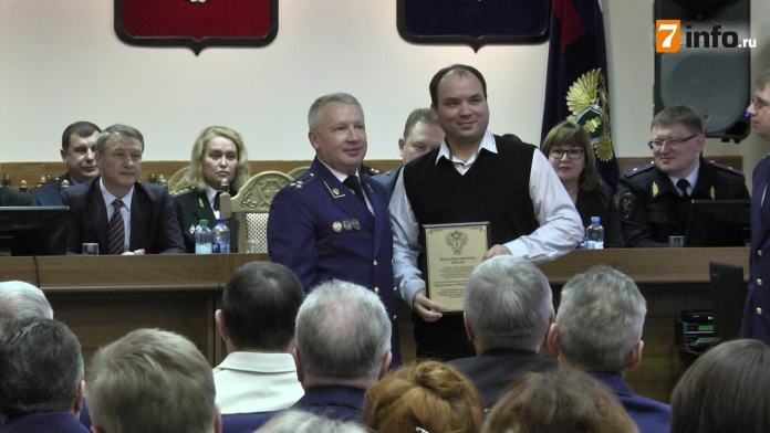 Рязанским журналистам вручили награды областной прокуратуры