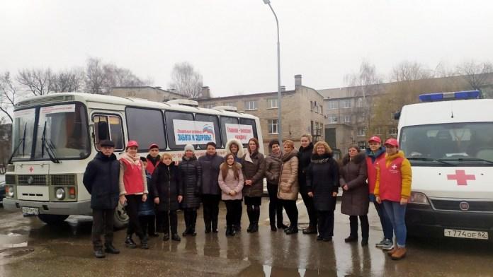 В Рязанской области стартовала ежегодная акция Автопоезд «Забота и здоровье»