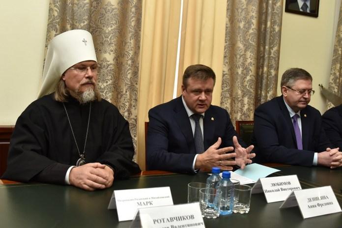 Николай Любимов встретился с представителями НКО Благотворительный Фонд «Столица милосердия»
