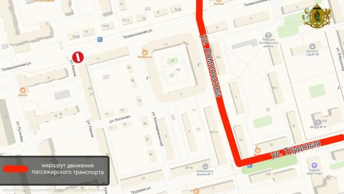Из-за перекрытия улицы Разина изменятся маршруты общественного транспорта