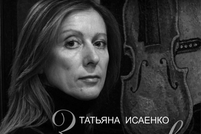 «Затаив дыхание»: в «Фотодоме» открывается выставка рязанской фотохудожницы Татьяны Исаенко