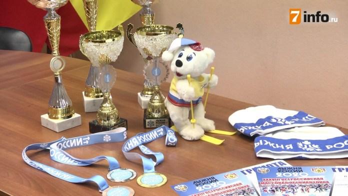 «Лыжня России» пройдет в 21 муниципалитете Рязанской области