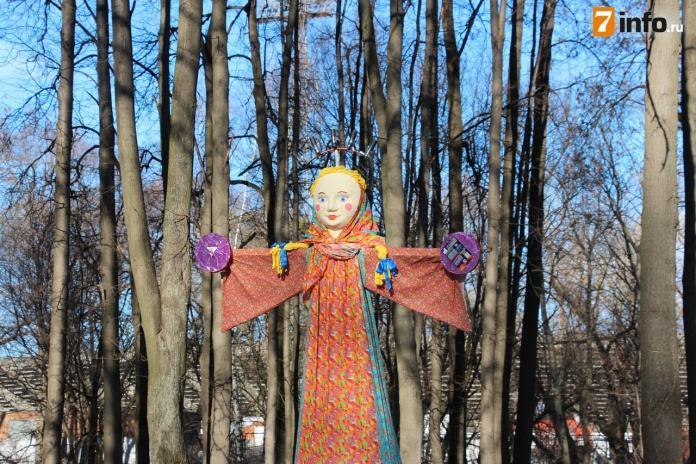 Рязанцы проводили зиму народными гуляниями в ЦПКиО