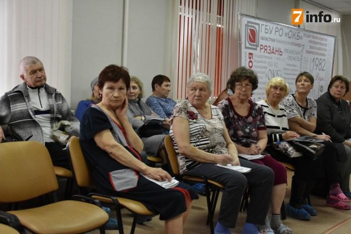 В Рязани провели мастер-классы для больных с онкологией