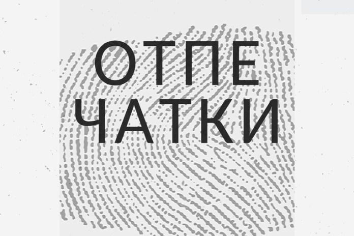 Рязанцев приглашают на фотовыставку Александра Синицына