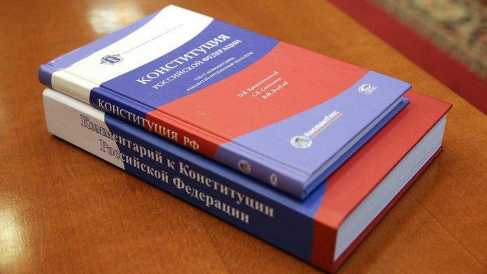 Рязанский облизбирком подписал протокол голосования по поправкам в Конституцию