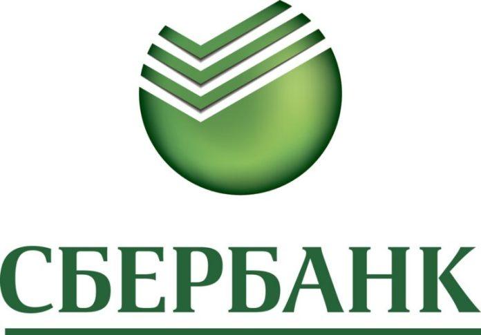 В Рязанском отделении Сбербанка рассказали о программах поддержки рязанцев