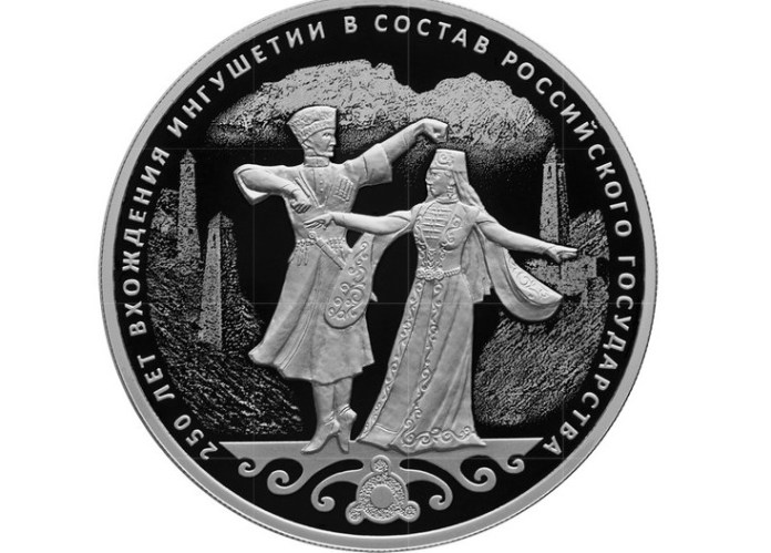 Движение в серебре: пять монет, посвященных искусству танца