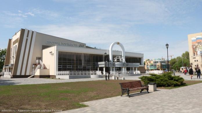 В Рязани продолжается благоустройство территории вокруг Дворца торжеств