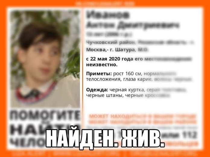 В Рязанской области ищут пропавшего подростка