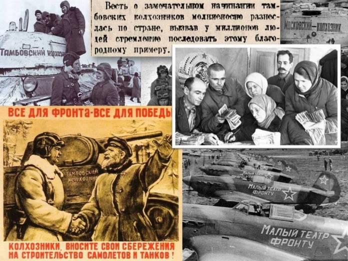Трудный 41-й: как в первый год войны работала Рязанская контора Госбанка