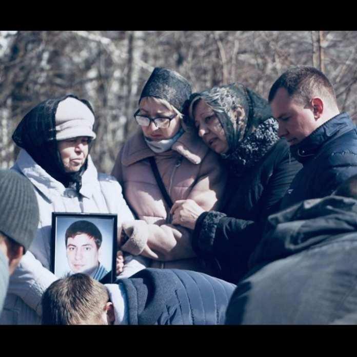 Ксения Собчак собрала деньги для семьи жертвы елатомского стрелка