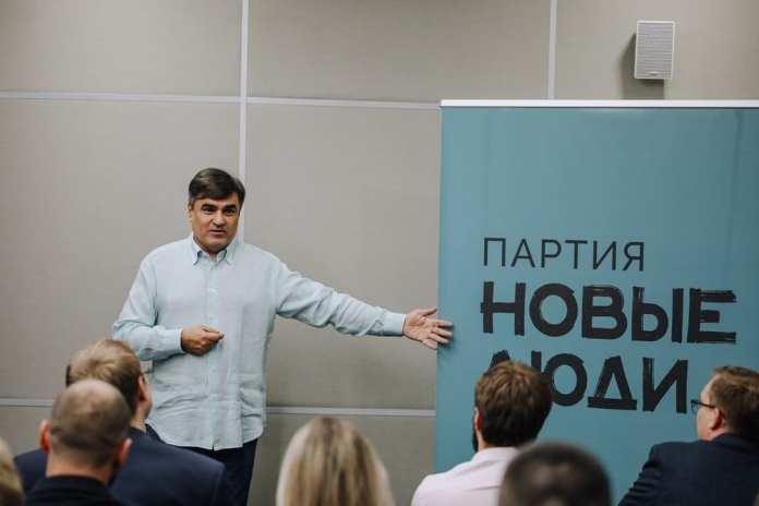 Партия «Новые люди» выдвинула кандидатов в депутаты Рязанской областной Думы