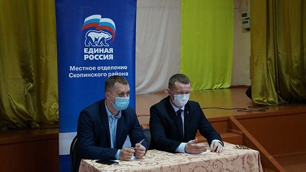 В Скопинском районе состоялись праймериз «Единой России»