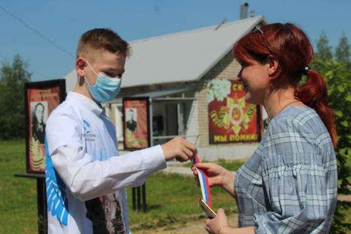 В Скопинском районе прошла акция «Ленточка-триколор»