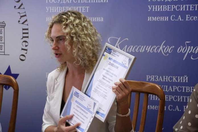 В РГУ имени Есенина подвели итоги конкурса «Россия-2050»