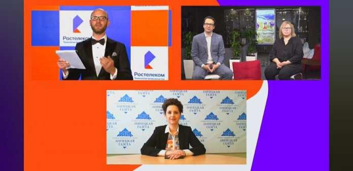 Победители и призеры регионального этапа конкурса «Вместе в цифровое будущее» названы в ЦФО