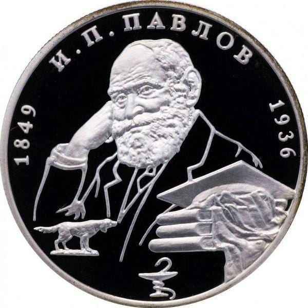 Банк России выпустит монету, посвященную врачам