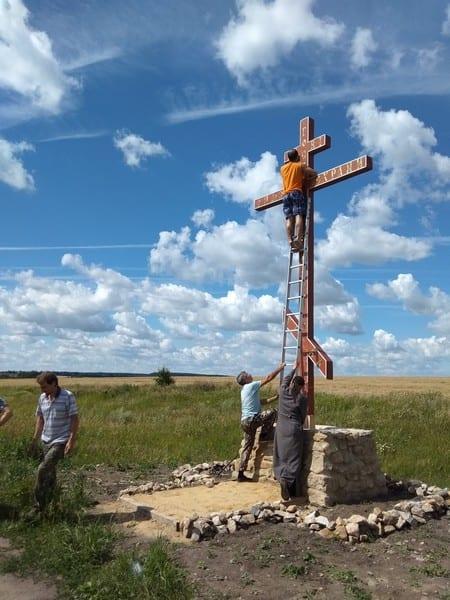 В Скопинском районе установили ещё один поклонный крест