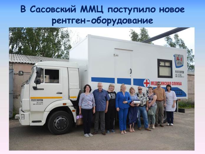 В больницы Рязанской области поступили передвижные флюорографы